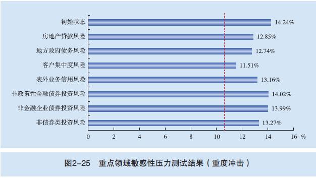「香港国际星娱乐有几个子公司」华为全新手机设计:在屏幕上钻孔放摄像头,取代刘海