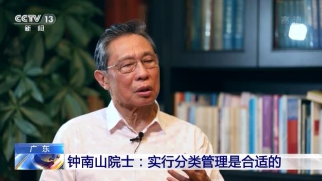 """总台央视记者专访钟南山院士:""""非常规""""病例是少数 需密切观察图片"""