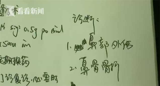 ag视讯教程视频·云图控股实控人套现3.46亿背后 深圳五大佬组团接盘