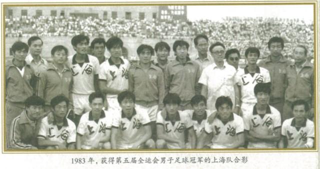 【追忆方纫秋】奚志康:方老的一辈子都给了中国足球