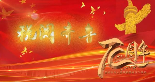 「税阅齐鲁70年」德州篇:扮靓北大门 融入京津冀