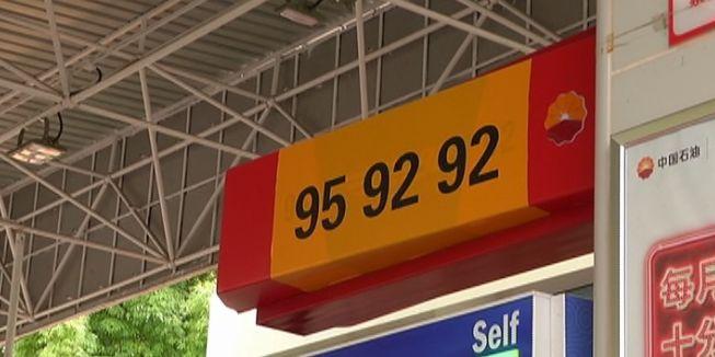加了500块钱的油,竟然要给1332元,不给还影响征信?!贵阳男子慌了