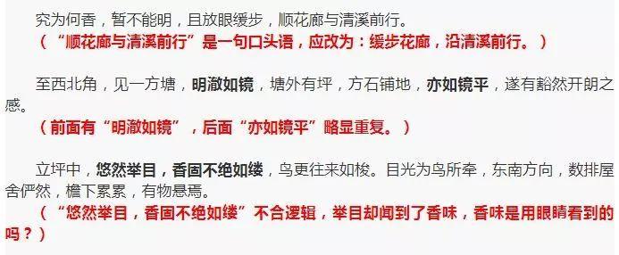 """9发娱乐场手机版_河北2名90后女孩因拒不退还数万元彩礼成""""老赖"""""""