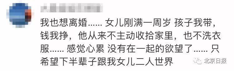 博坊国际开户,李小璐带甜馨玩游乐场,网友:这小女孩是谁