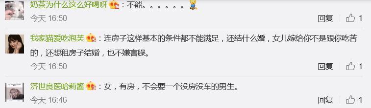 """「必胜娱乐场安卓版」为了转型成功,奔驰的管理层要""""瘦身"""""""