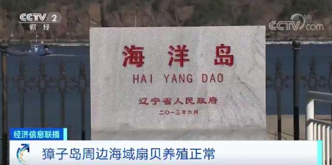 hg信誉网址|广饶广电网络多措并举 加强冬季安全播出工作