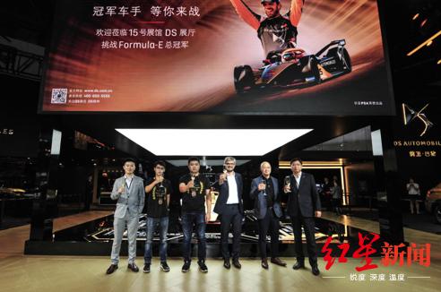 DS携FE冠军赛车亮相成都车展 DS电气化引领未来