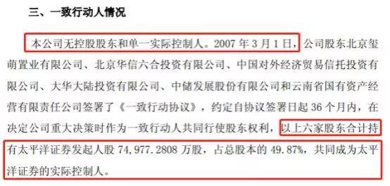 超凡娱乐账号注册 美欲禁用联邦资金买中国造客车列车?比亚迪回应