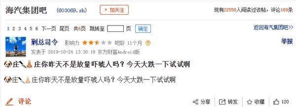 泊利娱乐注册 投资1.15亿 城阳将启动黑龙江北路等道路改造工程