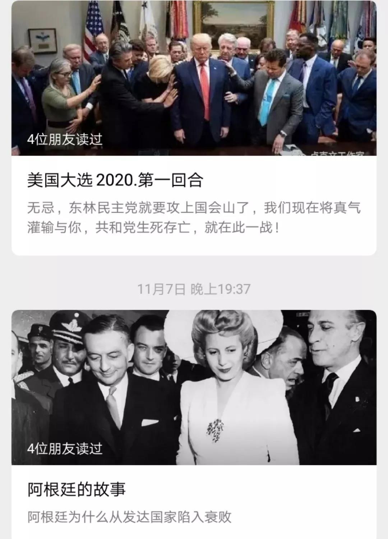 k彩娱乐如何,北京高速收费核定听证 机场高速、京通快速等仍计次收费