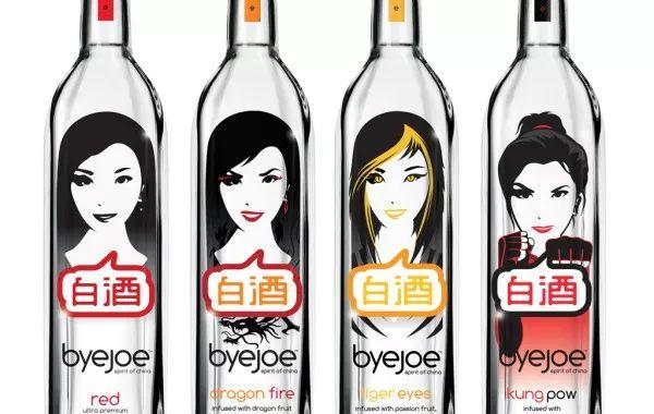 美国人是怎样营销中国白酒的?
