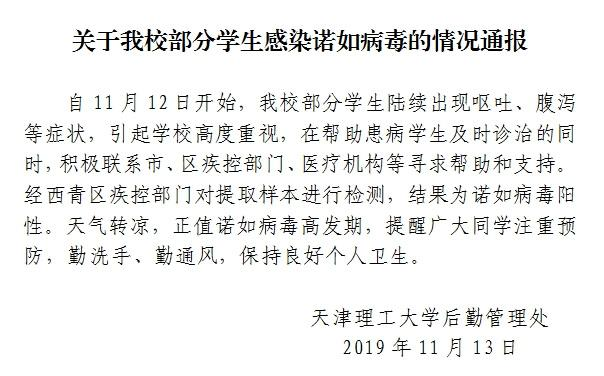 """澳门博彩自制,中国驻洛杉矶总领馆:了解大麻法规远离""""大麻烦"""""""