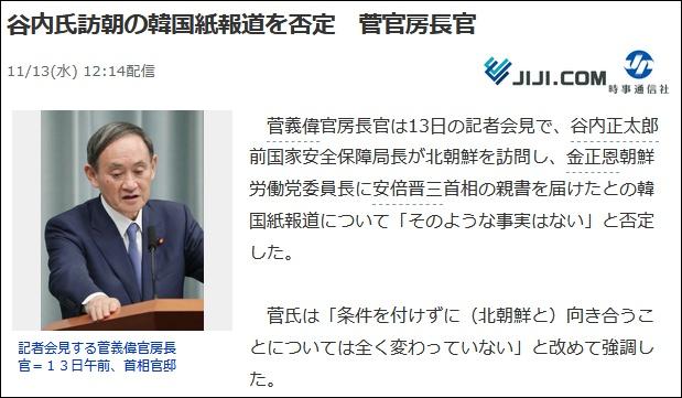 权威会员_天下彩 朝媒痛批韩武器开发计划:韩国战争贩子想让朝鲜半岛永远紧张