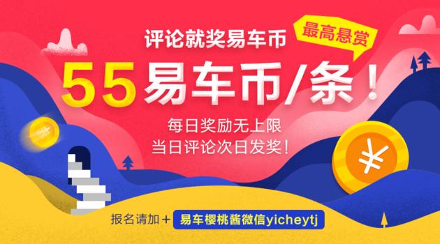 比亚迪唐EV/宋MAX DM 将于广州车展预售 开启新能源新攻势