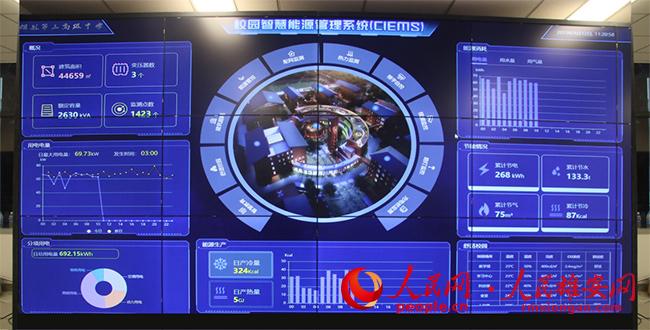 雄安首个校园智慧能源管控系统在雄县三中投用