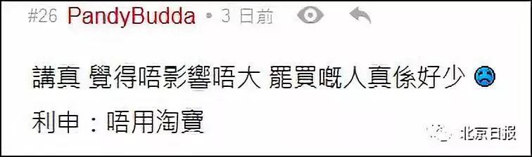 国产澳门新,赢合科技:上海市国资委将成为公司实控人 股票复牌
