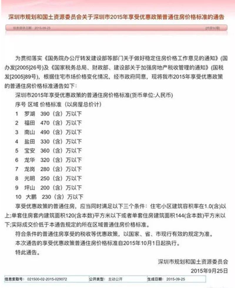 凯发k8手机网页版·日本山口组总部又被包围 遭80多名警察翻个遍(图)