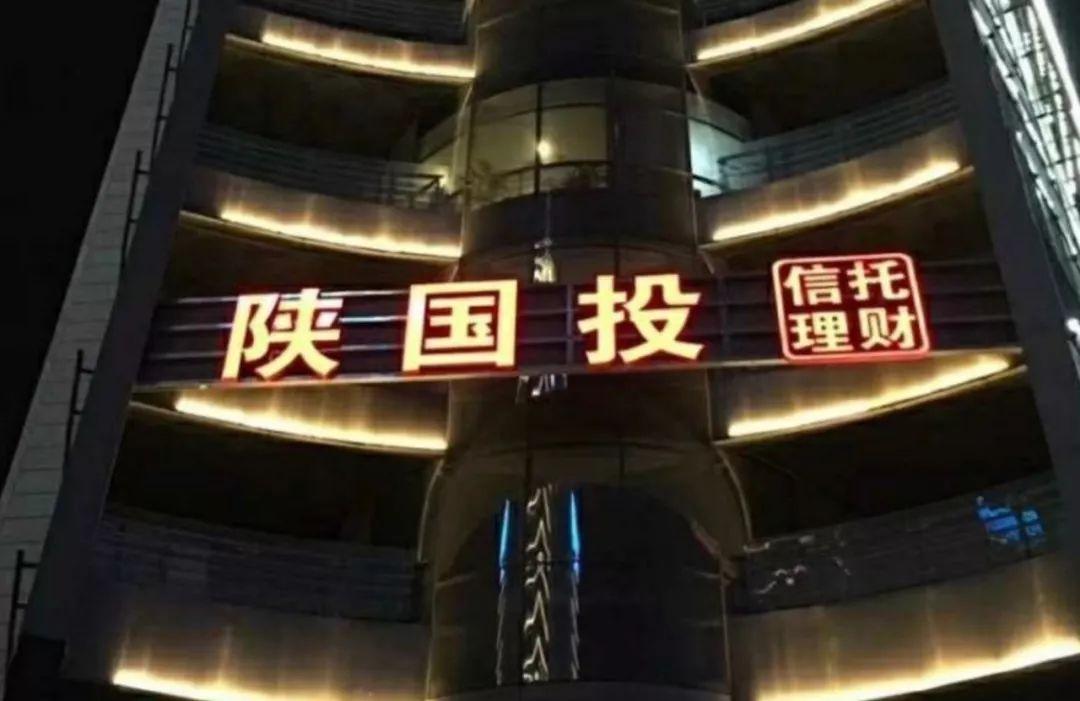 """「博狗黑钱吗」管涛:汇率破""""7""""的结果为何好于预期?"""