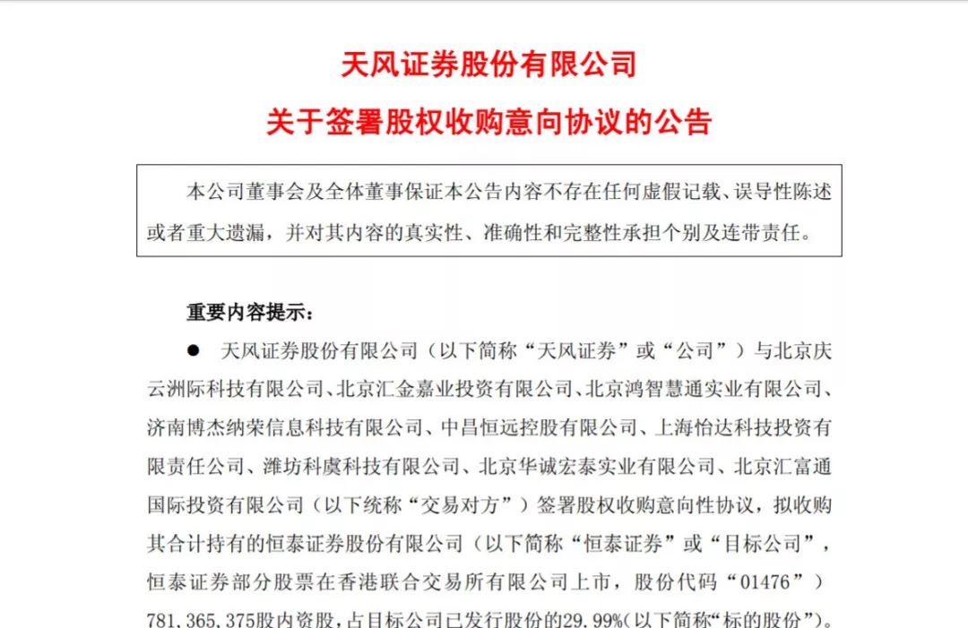 「和记国际上娱乐优发娱乐」格力电器拟分红36亿元 董明珠将收获2600万元