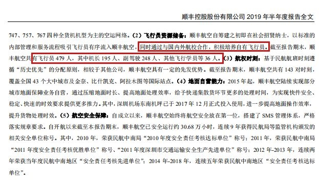 http://www.k2summit.cn/junshijunmi/1211187.html