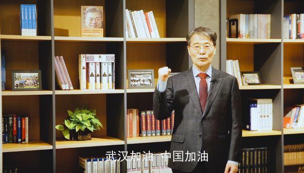 韩国驻华大使等疫情过了摩天开户先在武汉,摩天开户图片