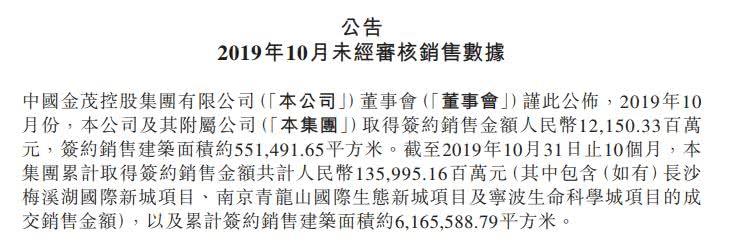 「m5彩票开户唯一」国医大师要来了,在博罗义诊!岭南中医药博览会明日开幕