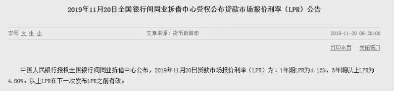 澳博可信任盘口-专题片《安居中国》10月8日在央视播出