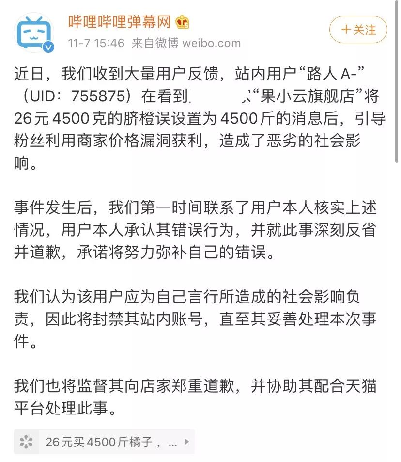 「添运娱乐官网」摆酒席20桌庆祝新家建成,四川杨女士花38万建的房,让人好羡慕