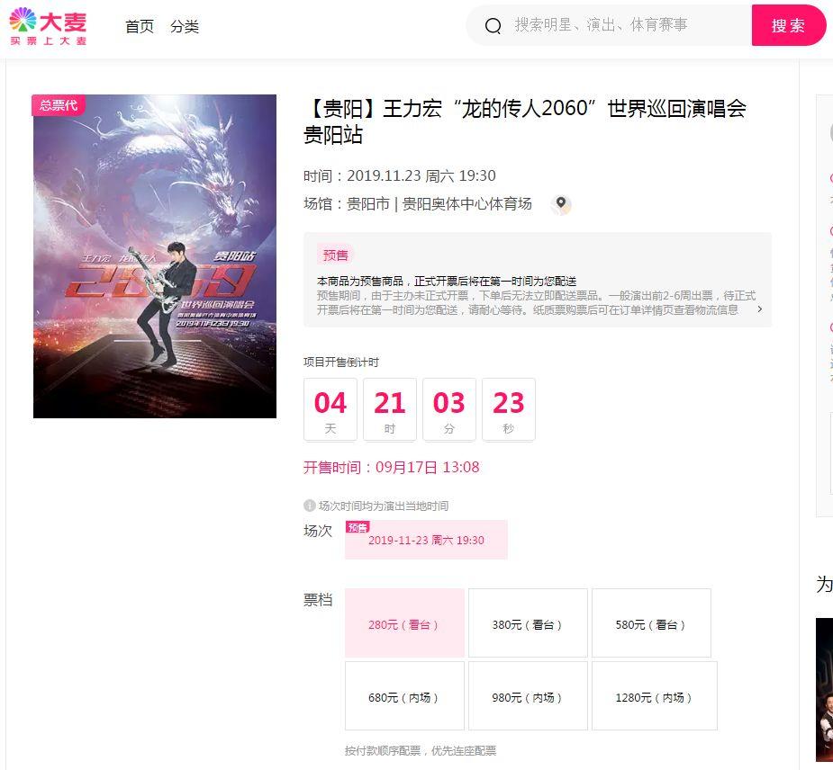 http://www.qwican.com/jiaoyuwenhua/1789057.html