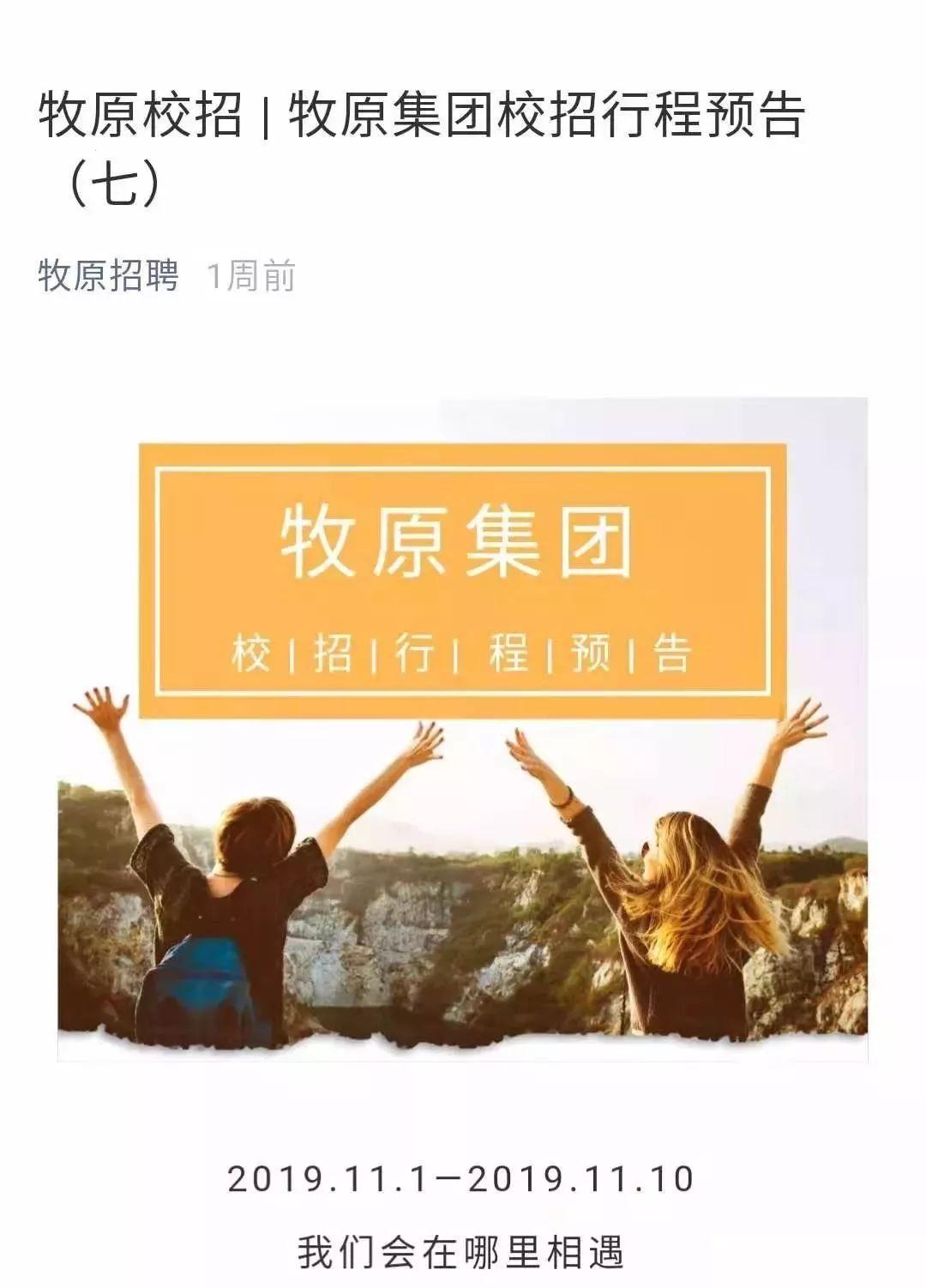 银河娛乐城网站,美零售业全面滑铁卢:销量下滑、关店裁员、股票抛售