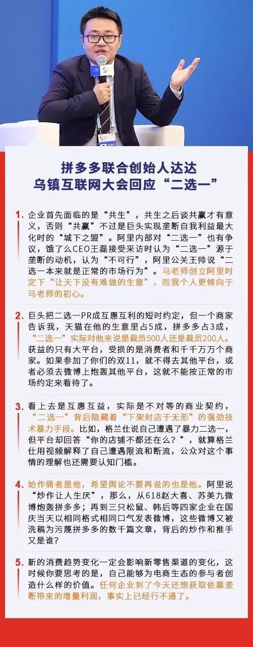 """金鹰娱乐登陆-报名啦!龙华""""与有轨电车同行""""微马12月8日开跑"""