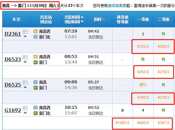 香港十分彩彩票娱乐平台官方网,哈达迪:接下来的比赛仍是硬仗
