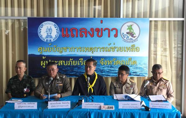 泰官方通报翻船事故最新进展:4人未登船,确认再有5人生还