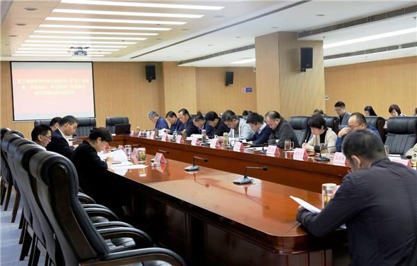 合肥高新区党工委召开主题教育第五次集中学习研讨会