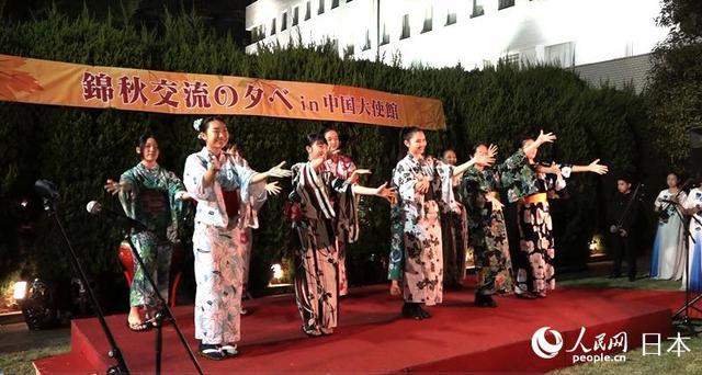 """中国驻日本使馆举行""""2019年锦秋交流之夜""""活动"""