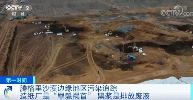 「葡京娱」安徽单体投资最大的工业项目来了