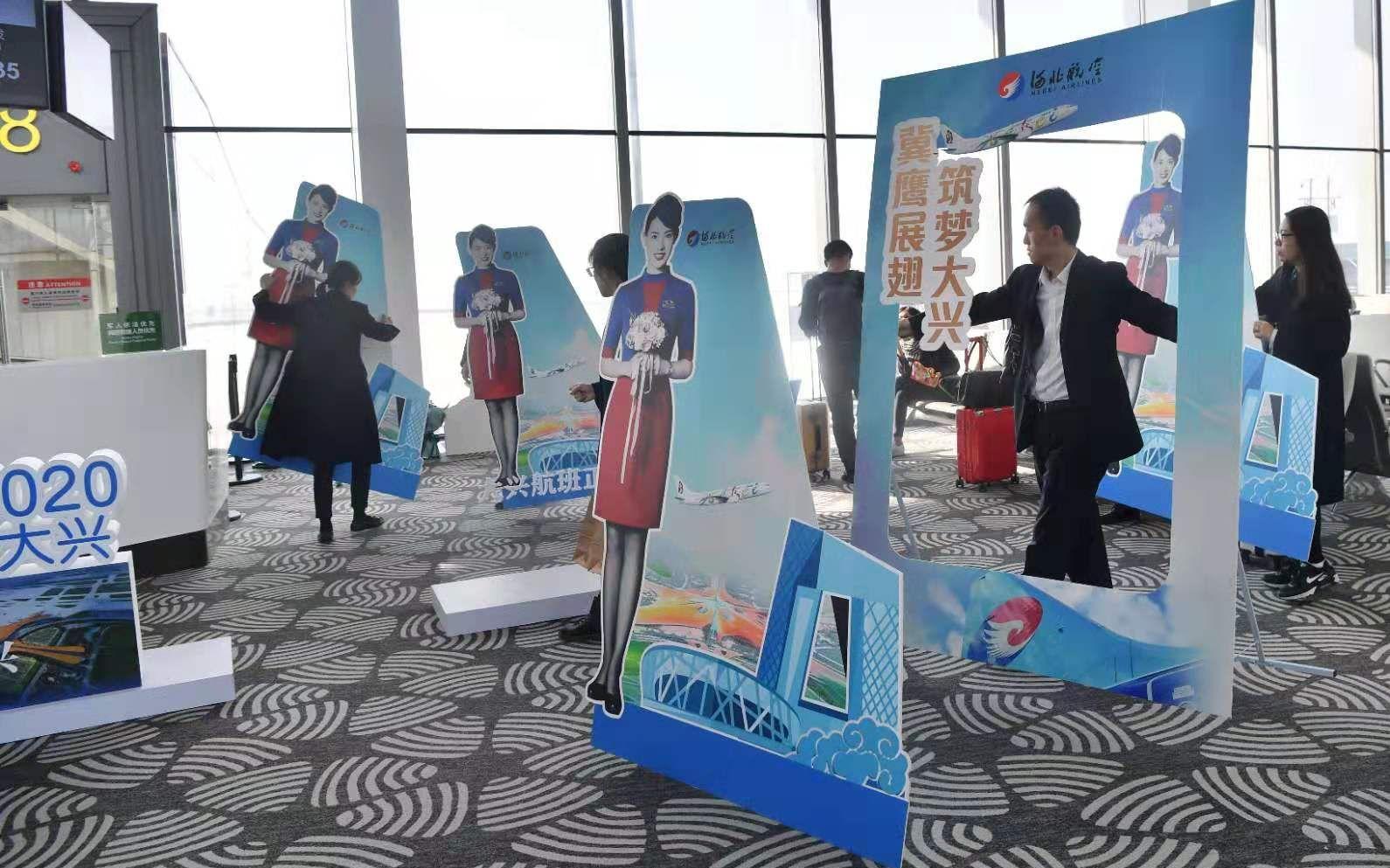 梦幻国际娱乐app下载,爆冷!雅思1-2不敌印尼组合,止步8强