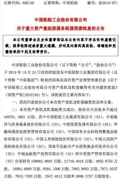 博亿堂手机|小米宣布提前进入日本,将于12月9日召开发布会