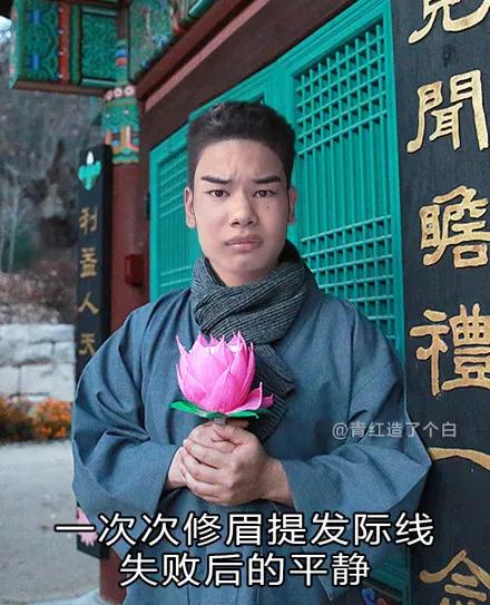在杭州电视台报道后,小吴的眉毛,发际线和严肃的表情被众人争相调侃图片