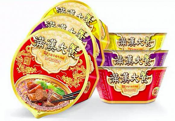 上海招聘兼职淘宝客服_上半年中国方便面市场销售额增7.5% 产品升级成趋势