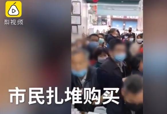 广东一连锁药店代销口罩,人群扎堆被紧急叫停!现开启摇号购买