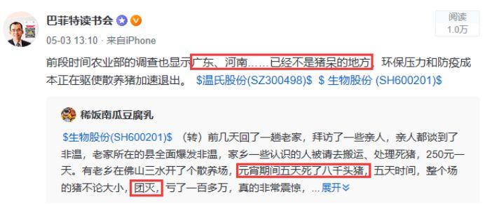 中天帝国安装_震动中央大案中的主要省部级 获刑12年(图)