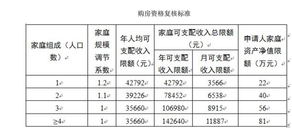 大众娱乐代理怎么做,西峡县桑坪镇召开污染防治攻坚暨三散治理工作推进会