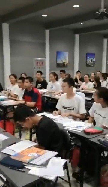 暑假补习班被查