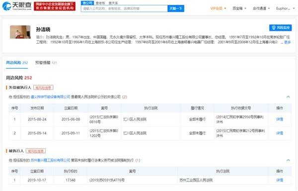 王子网投-腾讯软逾1%跌向月内低位 中金降目标价至502元