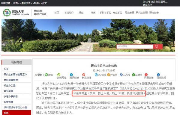 怎样才能买到威廉希尔·第三季度 湖南省118个建筑项目考评不合格
