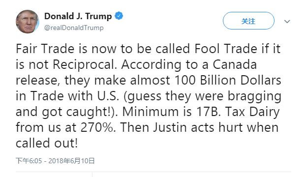 """亚盘加元大跌、黄金站上1300 背后:特朗普又疯狂""""怼""""人!"""