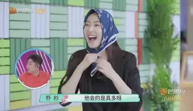 我的天,这还要不要偶像包袱了,真的太好笑了张天爱模仿杨迪变脸