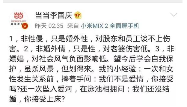 """「真人娱乐777」中国南沙最小的""""不沉航母"""",便有109个尼米兹航母大!"""
