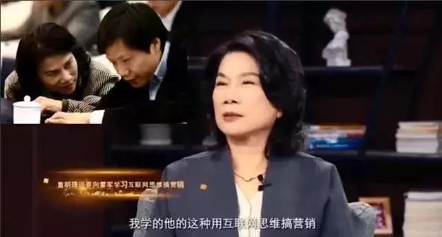 """小米股价腰斩,董明珠""""调侃""""互联网思维,雷军还有什么故事可讲?"""